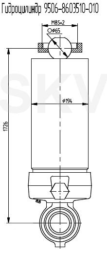 9506-8603510-010 гидроцилиндр служит для подъема-опускания платформы (кузова) полуприцепа МАЗ-9506