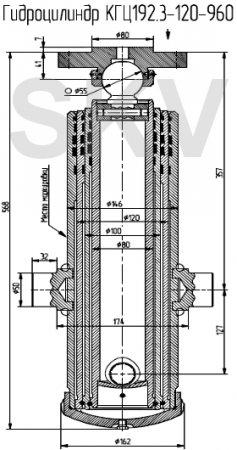 КГЦ192.3-120-960 гидроцилиндр подъема кузова