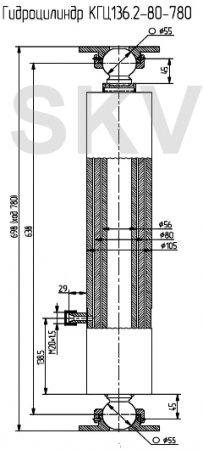 КГЦ 136.2-80-780 гидроцилиндр 1ПТС-9