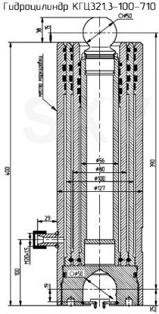 КГЦ321.3-100-710 гидроцилиндр