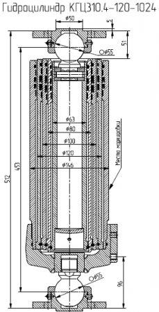КГЦ310.4-120-1024 гидроцилиндр подъема кузова ЗИЛ