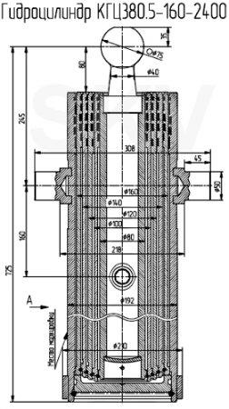 КГЦ380.5-160-2400 гидроцилиндр