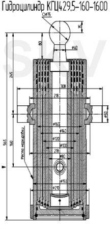 КГЦ429.5-160-1600 гидроцилиндр