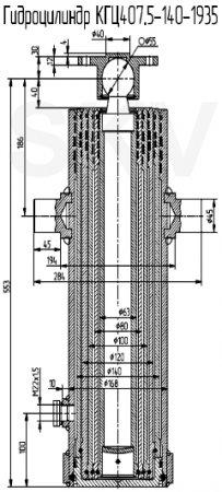 КГЦ407.5-140-1935 гидроцилиндр прицепа ПТ-14С