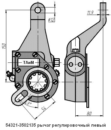 Рычаг регулировочный МАЗ 54321-3502135 левый