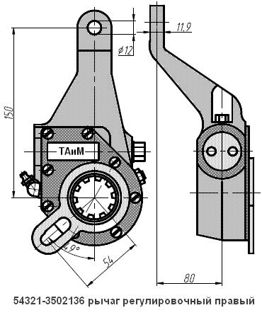 Рычаг регулировочный МАЗ 54321-3502136 правый