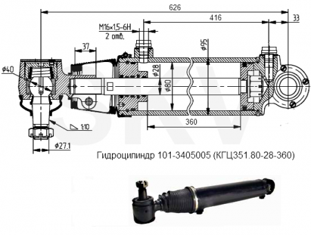 101-3405005 цилиндр ГУР (ЦГ80-360)