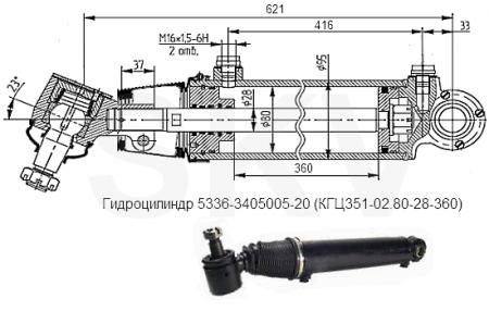 5336-3405005-20 цилиндр ГУР МАЗ (ЦГ80-360)