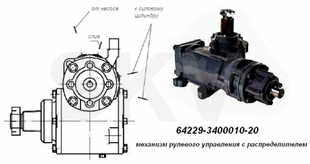64229-3400010-20 механизм рулевой КрАЗ