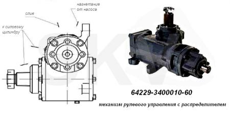 64229-3400010-60 механизм рулевой ПАЗ