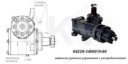64229-3400010-80 механизм рулевой Урал