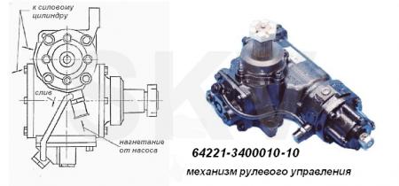 64221-3400010-10 механизм рулевого управления Маз-5440, -6430, МАЗ-МАН