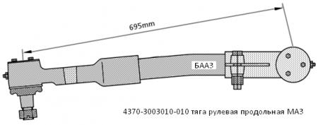 4370-3003010-010 продольная тяга Зубренок
