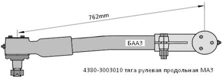 4380-3003010 продольная тяга МАЗ