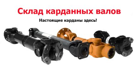 ОАО «Белкард»