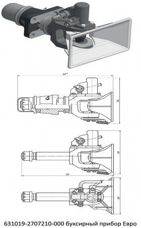 631019-2707210-000 буксирный прибор в сборе (нового образца)