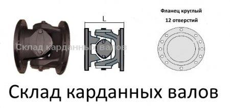 540-2208012-03 вал карданный БЕЛАЗ