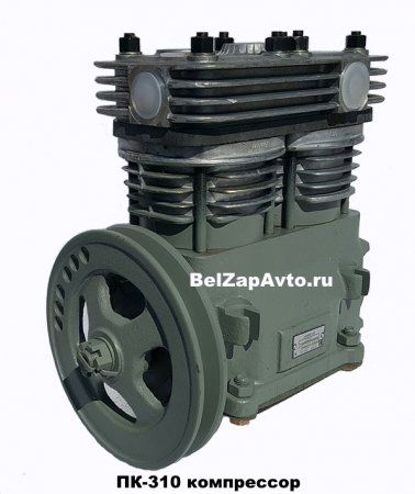 ПК 310 компрессор БЗА