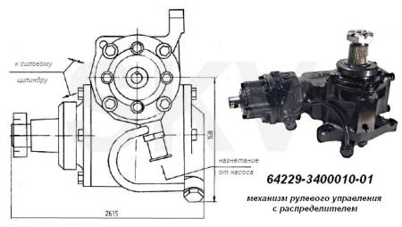 64229-3400010-01 механизм рулевой МАЗ