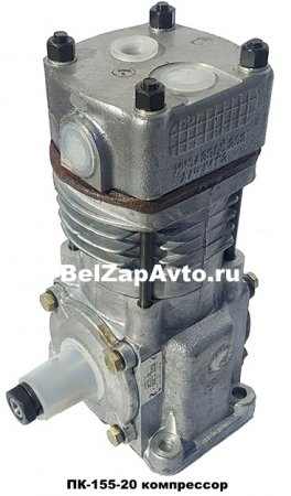 ПК 155-20 компрессор БЗА
