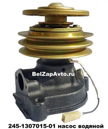245-1307015-01 насос водяной ГАЗ с электромуфтой 24В