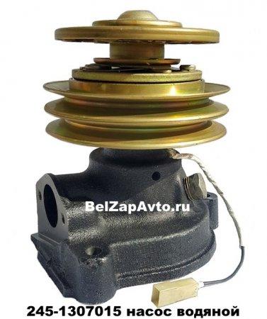 245-1307015 насос водяной с электромуфтой 12В ГАЗ