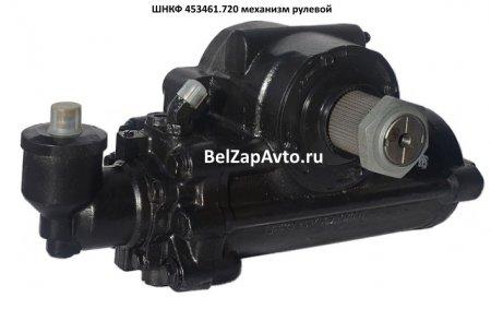 ШНКФ453461.720 механизм рулевой с угловым редуктором
