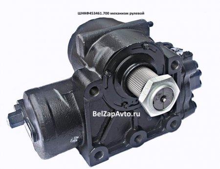 ШНКФ453461.700 механизм рулевой МАЗ Евро-5