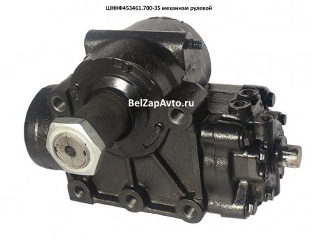 ШНКФ453461.700-35 механизм рулевой Volgabus